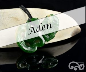 NZ Greenstone carvings II - Aden