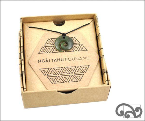 Authentic greenstone koru pendant for baby